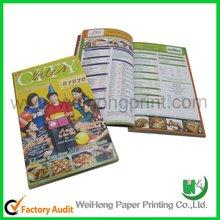 2011 manual printing