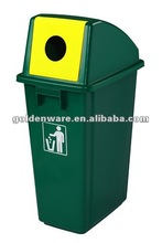 Can & Bottle Recycling Container