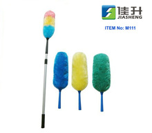 Polywool Duster (M111) 173CM