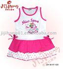 Beautiful Fashion Girl Dress Children Frocks Designs Girls Dresses Kids