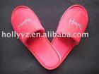 Soft red Cotton velour hotel slipper