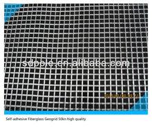 warp knitted fiberglass geogrid