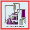 High-speed Automatic PVC Pulverizer