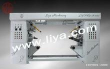Solvent free lamination machine