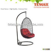 Rattan furniture Egg swing chair