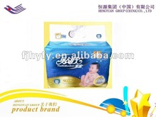 High Quality Baby Diapers,Good price baby diapers
