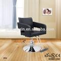 Salón de belleza equipo/las sillas del salón/silla de barbero 204