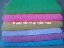High Quality Salux Beauty Skin Cloth Exfoliating Nylon Bath Towel