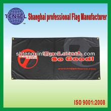 Gateway Customer Flags/outdoor advertising banner