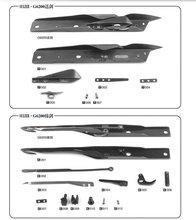 rapier gripper G6200