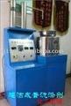 detergente líquido profissional de produção de máquina