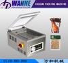 DZ-260 Automatic Food Sealing Machine