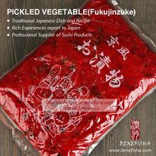Pickled Fukujinzuke(Preserved Vegetables)