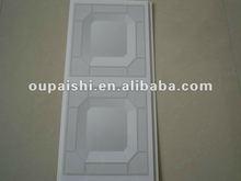 2012 new design pvc ceiling panel