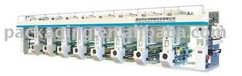 DFASY 8600/800/1000 Series High-speed Computer Gravure Printing Machine