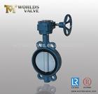 gear operated GG25 GG20 cast iron wafer butterfly valve