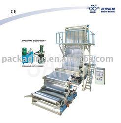 plastic film blowing machine