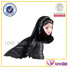 Black Muslim Scarf fashion turkish hijab