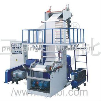 plastic film making machine