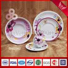 Full design china fine porcelain dinner sets(SHS2562)