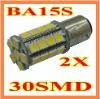 DC12V high bright led auto bulb led turning light