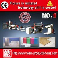 PE Foam Sheet Extruder (TYEPE-120)