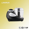 1.5 Cup Electric Mini Food Chopper