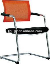 Modern office mesh chair/cute computer chair OC-126