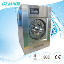 30kg stainless steel full suspension washing machine