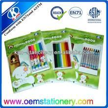 Pink PVC bag stationery sets