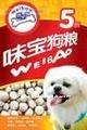 Alimentação animal fazer machine-0086 + 15553172778