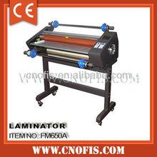 ofis FM650 hot and cold roll laminator