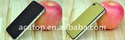Mobile phone decorative vinyl skin
