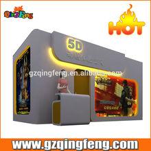 Wow ! WoW ! 5D cinema game machine for sale