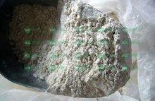 Insecticide Rodenticide Aluminium phosphide 90%TC phostoxin