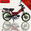 Chong qing electric start 50cc moped (SS50Q-2)