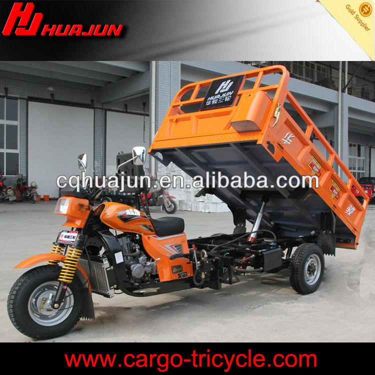 Hydraulic dump 3 wheel huajun tricycle