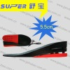 Mens/Ladies 2 Parts PU Height Increasing insoles