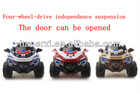 kids R/C ride on toy 2013 new toy car racing car plastic toy
