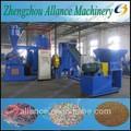 Buen precio del cable de cobre de la máquina de reciclaje fabricante/cobre y residuos de reciclaje de cable