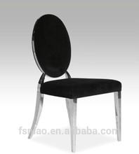 modern black dining chair SKC-01