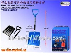 G801-C1 retractable snow shovels