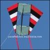 flying 3d kite