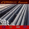 Round Bar (HR / CR ) ( Q195-Q345 / 10-45# / 20CrMnTi / 27SiMn / SAE 1006-1008 -1010 -1020 etc. )