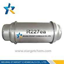 refrigerant HFC227ea gas used for fire extinguishing