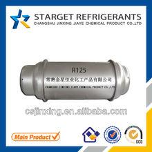 HFC Refrigerant Gas R125 Tank
