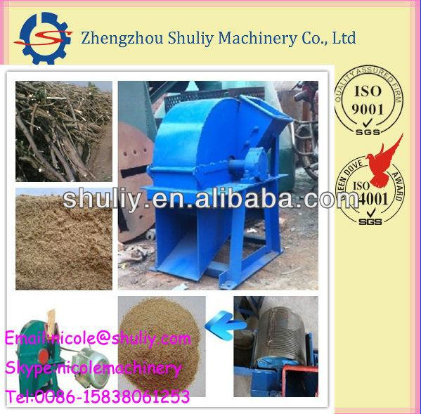 Forestal de bambú trituradora / de bambú de trituración de la máquina / rama de la máquina de aserrín de 0086 - 15838061253