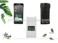HNN9008/9012 NIMH 2100mAh 7.5V Two Way Radio/Walkie Talkie Battery Pack For GP328