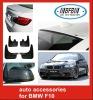auto accessories for BMW F10