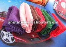 automobile clean cloth, Car Wash microfiber towel